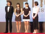 『第28回東京国際映画祭』のレッドカーペットに登場したPerfume (C)ORICON NewS inc.
