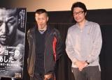 ドキュメンタリー映画『ジョーのあした -辰吉丈一郎との20年-』舞台あいさつに出席した(左から)辰吉丈一郎、阪本順治監督 (C)ORICON NewS inc.