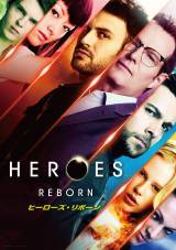 米ドラマ『HEROES Reborn/ヒーローズ・リボーン』Huluで配信中(C)2015 NBCUniversal. All Rights Reserved.