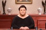 10月17日にスタートしたばかりの新番組(C)日本テレビ