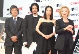 (左から)小栗康平監督、オダギリジョー、中谷美紀、クローディー・オサール氏 (C)ORICON NewS inc.