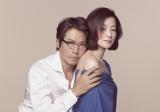 豊川悦司と鈴木京香の共演で贈る大人のラブストーリー『荒地の恋』、2016年1月9日よりWOWOWで放送(C)WOWOW