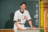 日の丸を背負った大舞台で、とんでもないエラーをやらかしたG.G.佐藤氏(C)テレビ朝日