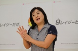 TOKYO MX開局20周年を盛り上げるアナウンサー募集企画で最終選考に残った元NHK報道キャスター・大村朋子