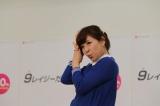 TOKYO MX開局20周年を盛り上げるアナウンサー募集企画で最終選考に残った元プロダンサー・船越真衣