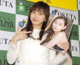 1st写真集『AKARI』の発売記念イベントを開催したJuice=Juice・植村あかり (C)ORICON NewS inc.