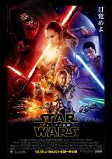 ルークがいない!?  BB-8の上には謎のキャラクターが! 映画『スター・ウォーズ/フォースの覚醒』ポスター公開(C) 2015 Lucasfilm Ltd. & TM. All Rights Reserved