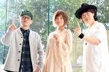 (左から)SPICY CHOCOLATEのKATSUYUKI、AAAの宇野実彩子、ハジ→ (C)ORICON NewS inc.
