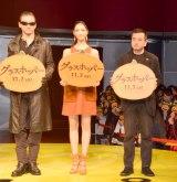 映画『グラスホッパー』(11月7日公開)のハロウィンイベントに出席した(左から)浅野忠信、菜々緒、瀧本智行監督 (C)ORICON NewS inc.