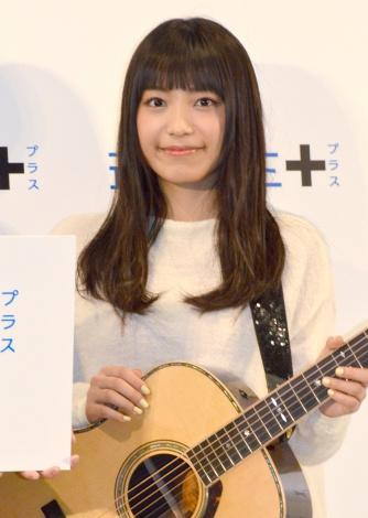 ベネッセ『進研ゼミ+』新商品発表会に出席したmiwa (C)ORICON NewS inc.