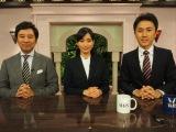 テレビ東京『ワールドビジネスサテライト』10月からは毎日この顔ぶれで生放送(左から)大浜平太郎、大江麻理子、宇井五郎 (C)ORICON NewS inc.