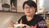 斉藤こず恵がチアシードダイエットに挑戦!(C)関西テレビ