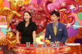 10月27日放送、関西テレビ・フジテレビ系『発見!ウワサの食卓』ではさまざまな1週間ダイエットを特集(C)関西テレビ