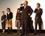 英語であいさつするビートたけし=『劇場版 MOZU』ワールドプレミア舞台あいさつ (C)ORICON NewS inc.