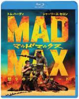 『【初回限定生産】マッドマックス 怒りのデス・ロード ブルーレイ&DVDセット』がシリーズ初のBD1位