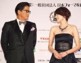 『第16回 ベストフォーマリスト』授賞式に出席した(左から)陣内孝則、吉瀬美智子 (C)ORICON NewS inc.