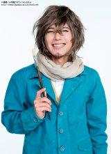 フィンセント・ファン・ゴッホを演じる平野良  (C)穂積/小学館フラワーコミックスα (C) ミュージカル「さよならソルシエ」プロジェクト