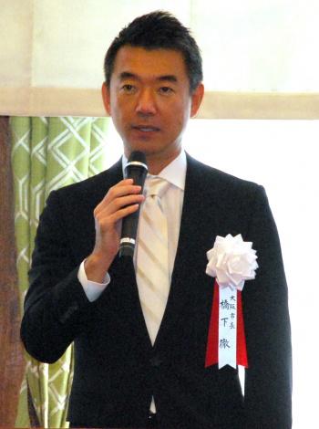 「第50回大阪市市民表彰」表彰式に出席した橋下徹大阪市長 (C)ORICON NewS inc.