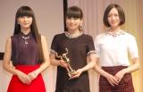 『2015 55rd ACC CM FESTIVAL』の贈賞式に出席したPerfume(左から)かしゆか、あ〜ちゃん、のっち (C)ORICON NewS inc.