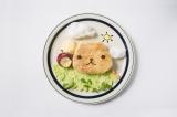『カピバラさん とてててマシュマロチョコレートパイ』(税抜価格:1280円)