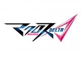 『マクロスΔ(デルタ)』のロゴ(C) 2015 ビックウエスト/マクロスデルタ製作委員会