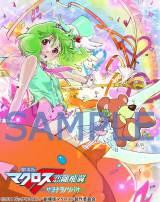 『劇場版マクロスF〜サヨナラノツバサ〜』Blu-ray 12月24日発売