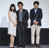 映画『海難1890』舞台あいさつに出席した(左から)内野聖陽、忽那汐里、田中光敏監督 (C)ORICON NewS inc.