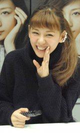 生配信番組『新曲「Save me」リリース記念SPECIAL LIVECAST!!!を実施した西内まりや (C)ORICON NewS inc.