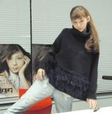 生配信番組『新曲「Save me」リリース記念SPECIAL LIVECAST!!!』で西内まりやの今日のファッションチェック (C)ORICON NewS inc.