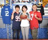 オードリーがMCを務める日本テレビ系『オードリーのNLF倶楽部』に出席した相武紗季(中央)とオードリー(左から)若林正恭、春日俊彰 (C)ORICON NewS inc.