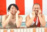お風呂で「あったかいんだからぁ♪」(C)ORICON NewS inc.