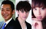 読売テレビ・日本テレビ系『ベストヒット歌謡祭2015』の司会を務める(左から)宮根誠司、ウエンツ瑛士、西山茉希