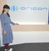 映画『俺物語!!』でヒロイン・大和凛子に抜てきされた女優・永野芽郁がオリコンに来社 (C)ORICON NewS inc.