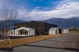 2015年グッドデザイン大賞候補に選ばれた、一級建築士事務所スターパイロッツと長野県木島平村が手掛ける『道の駅FARMUS木島平』