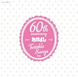 『なかよし』発のアニメ主題歌コンピレーションアルバム12月に発売