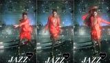 世界的ダンサーのジョンテ・モーニングがユーザーの女子力を診断してオリジナルダンスを披露