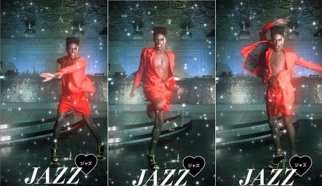 サムネイル 世界的ダンサーのジョンテ・モーニングがユーザーの女子力を診断してオリジナルダンスを披露