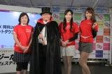 (左から)大村朋子さん、カンニング竹山、松本圭世さん、穂川果音さん