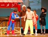 「ナニワハロウィンパーティー」 内の「ハロウィン新喜劇」の模様 (C)ORICON NewS inc.