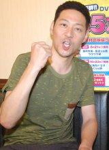 妻との別居報道をめぐりマスコミにお願いした東野幸治 (C)ORICON NewS inc.
