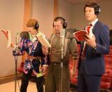 公開アフレコの模様(左から)西銘駿、ケンドーコバヤシ、竹内涼真 (C)ORICON NewS inc.