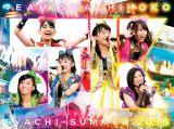 Blu-ray Disc『しゃちサマ 2015』(11月18日発売)豪華盤
