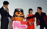 (左から)『俺物語!!』初日舞台あいさつに出席した鈴木亮平、永野芽郁、寺脇康文 (C)ORICON NewS inc.