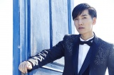 30歳の誕生日にソロ作品を発表するw-inds.の橘慶太