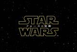 10年ぶりの新作で、新たな3部作の1作目『スター・ウォーズ/フォースの覚醒』は12月18日世界同時公開(C)2015Lucasfilm Ltd. & TM. All Rights Reserved