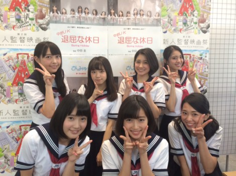 『第2回新人監督映画祭』のオープニングイベントに登場したさんみゅ〜 (C)サンミュージック