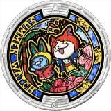 『映画 妖怪ウォッチ エンマ大王と5つの物語だニャン!』公開記念 、ドコモショップ限定メダル「サマーウォッチ うたメダル」
