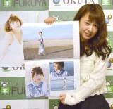 2016年カレンダーの発売記念イベントを行った山田菜々 (C)ORICON NewS inc.