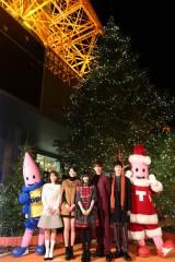 『オレンジ・イルミネーション』点灯式に登場した(左から)清水くるみ、山崎紘菜、土屋太鳳、竜星涼、桜田通