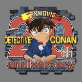 テレビアニメと映画が20周年を迎える『名探偵コナン』 (C)青山剛昌/小学館・読売テレビ・TMS 1996